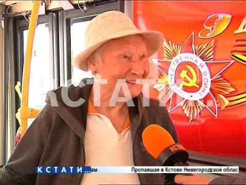 «Автобус Победы» вышел на линию в Нижнем Новгороде