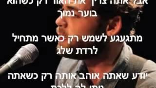 passenger-let her go-מתורגם.mp4 גרנט להרשם לעברית
