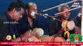 Sastham Pattu LIVE - Ayyappan, Udukku Paattu | Hindu Devotional Songs