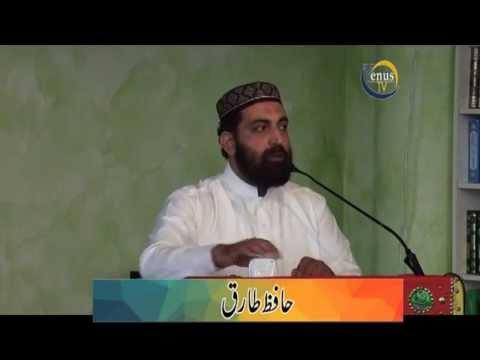 mohamdia islami markaz brscia o jamia masjad