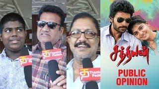Sathriyan Public Opinion | Vikram Prabhu | Manjima Mohan | Prabhakaran | Thamizh Padam