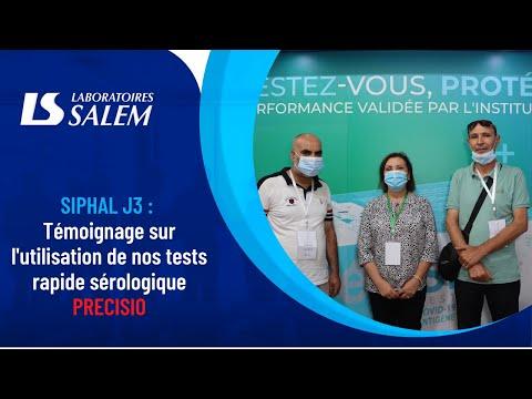 SIPHAL 2021 : Témoignage sur l'utilisation de notre test rapide PRECISIO sérologique