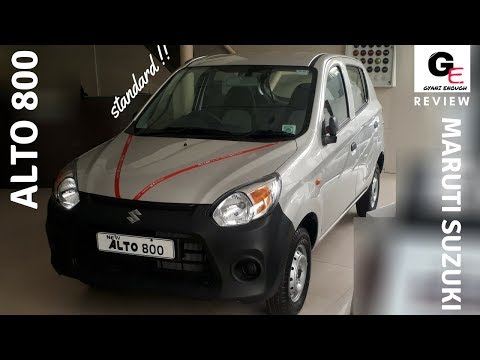 2018 Maruti Suzuki Alto 800 Standard | Base Model  | detailed review | features | specs | price !!!