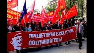 КПРФ и «левые», увы, нет любви. Мнение сотрудника КГБ СССР.