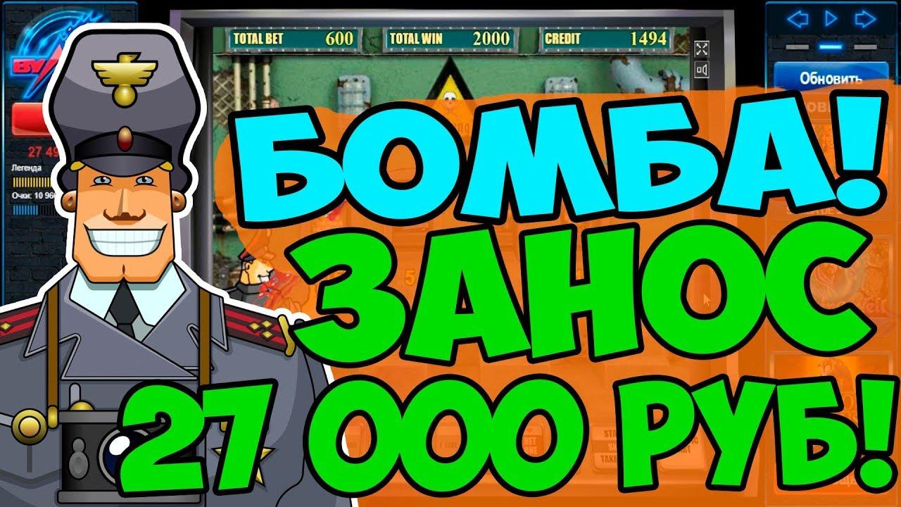Игровое Казино Вулкан Онлайн Играть | Хорошая Игра в Казино Вулкан Онлайн!