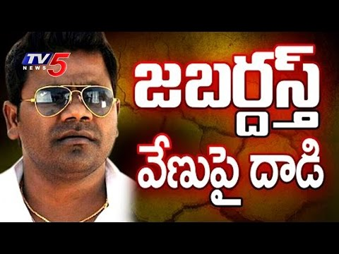 News 5 | Rapid News Of Hyderabad : TV5 News
