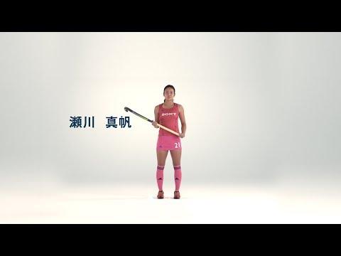 瀬川真帆 × a.v.v