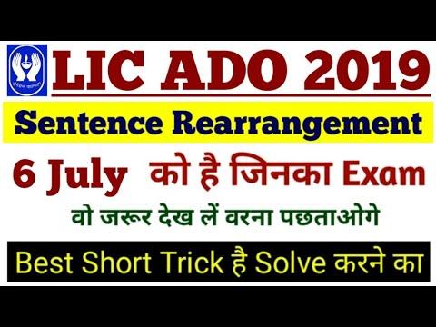 Lic Ado 2019 Sentence Rearrangement Trick इस Trick स कर 5 म 5 पक क ह ग आपक Youtube