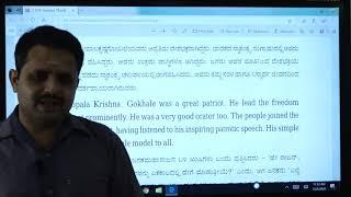 II PUC | Sanskrit | Bhashanthara paath 1