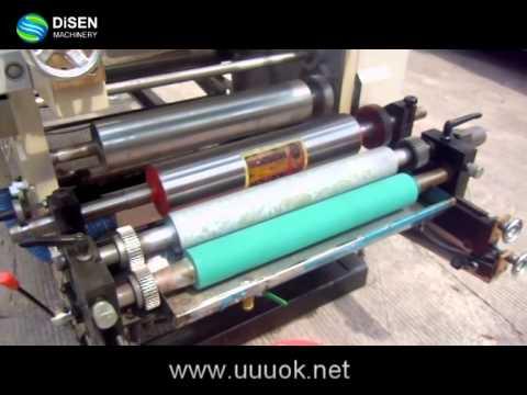 4 Color Flexographic Printing Machine Dsc Rb001 Www Uuuok