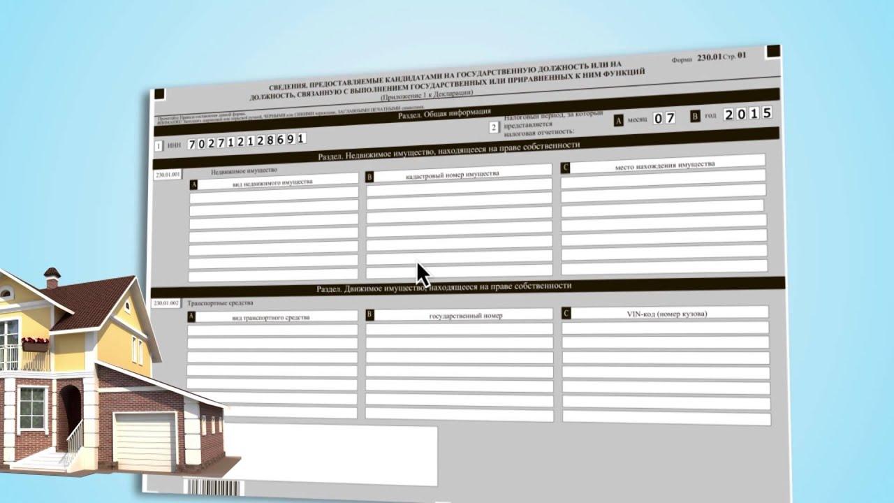 Порядок представления налоговой отчетности в электронном виде открыть ооо самостоятельно в москве