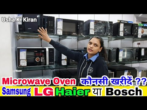 Best Microwave Oven 2020 | LG | Haier | Bosch | Haier | Convection Or Solo Microwave Oven !!