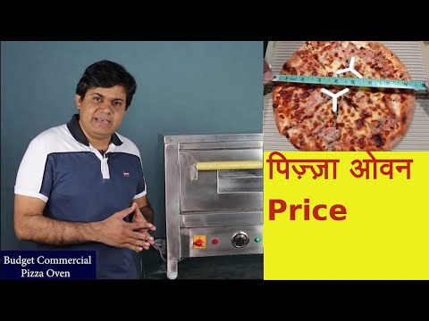 Pizza Oven Price, Budget Electric Pizza Oven.