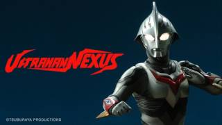 Ultraman Nexus OST - New Beginning - Extended