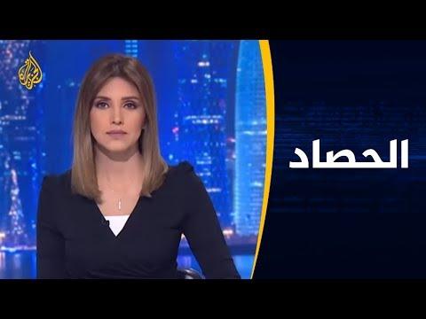 الحصاد- ليبيا.. السراج يبادر لحل الأزمة  - نشر قبل 4 ساعة
