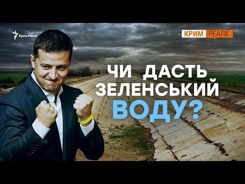 Путін попросить у
