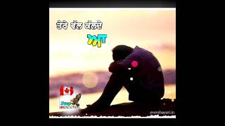 Dj Punjab watsapp status, Sad song, Deep Creation