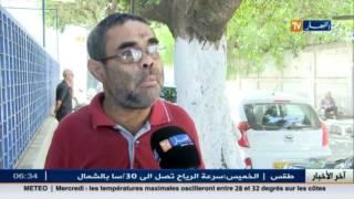 قانون التقاعد الجديد.. بعيون الموظف الجزائري