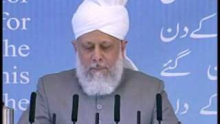 Jalsa Salana Qadian 2009: Concluding Address - Part 5 (Urdu)