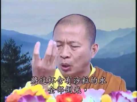 如本法師-楞嚴經第二卷14 - YouTube