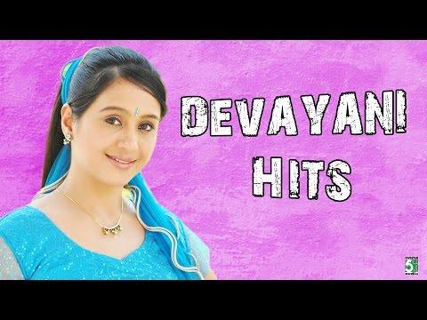 Devayani Super Hit Collection Audio Jukebox | தேவயானி ஹிட்ஸ்