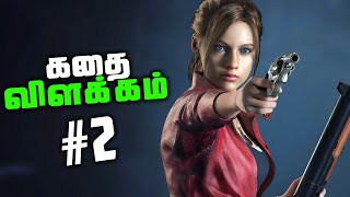 Resident Evil 2  - Claire Redfield Full Game Story - Explained in Tamil (தமிழ்)