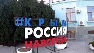 Украинцы в Симферополе.Каким они его увидели.Крым 2017
