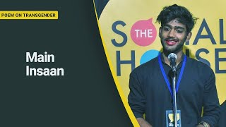 Main Insaan | Rahul Solanki | The Social House Poetry | Whatashort