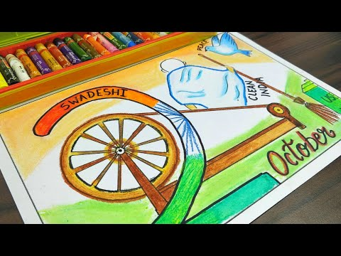 Gandhi jayanti drawing with oil pastels/ how to draw gandhi jayanti poster / 2nd October drawing