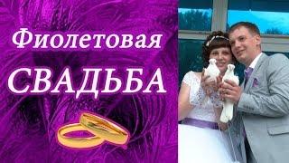 Свадьба  в Усть-Каменогорске 2015.Свадебное видео прогулки  молодоженов, слайд-шоу.