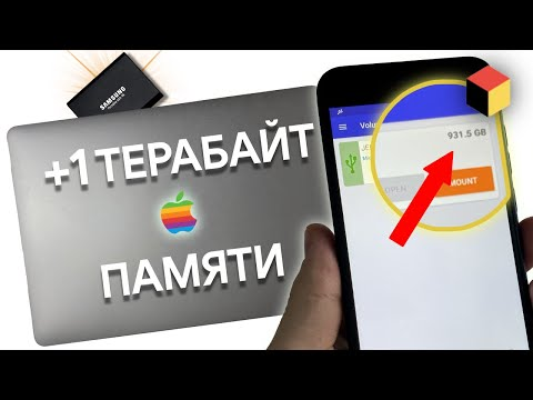 Samsung T5: прокачал MacBook Pro и Android на 1TB!