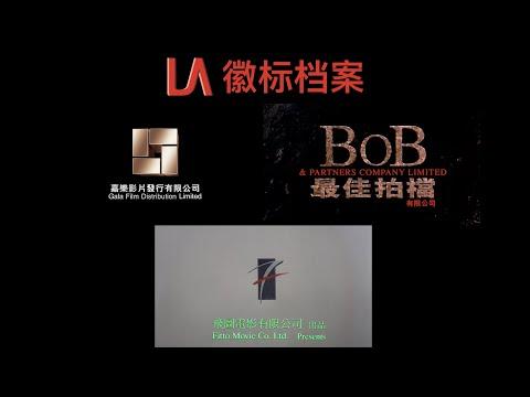 Gala Film Distribution/BoB & Partners Company/Fitto Movie Co