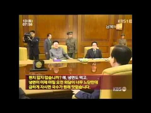 Kim Jong-il's voice