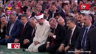 اردوغان يقرأ القرآن على أرواح شهداء 15 تموز في الذكرى الثانية