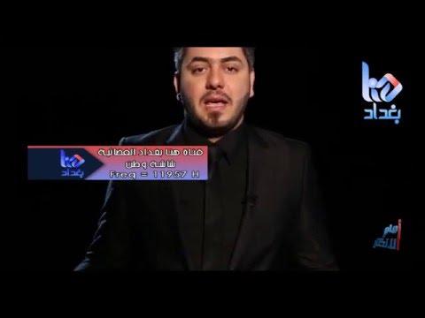 علي عذاب برنامج امام الانظار حلقة الدعارة  كلام بدون تشفير