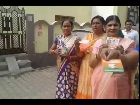 Ashish Sharma. BJ P candidate for Chairman.Hathras Nagar Palika Parishad