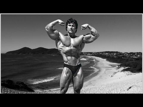 Фрекн Зейн - Как раньше тренировались