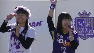 J1第33節サンフレッチェ広島vs名古屋グランパス戦 1.TSUBASA,2.FIGHT!F...
