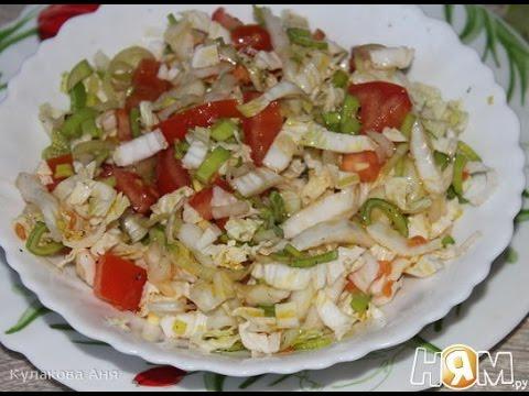 Гусарский салат пошаговый рецепт