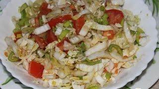 Салат Очень легкий овощной  Пошаговый рецепт
