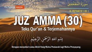 juz-amma-30-full-terjemahan-ustadz-zain-abu-kautsar