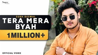 Tera Mera Byah Sukh Deswal Free MP3 Song Download 320 Kbps