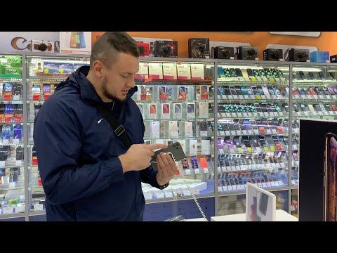 Я УКРАЛ IPhone 11 Pro Max из магазина DNS!
