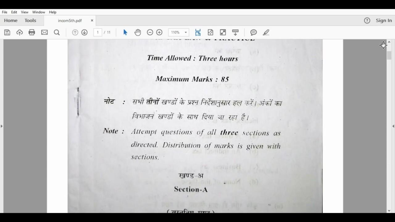 Tax book in 2012-13 income hindi
