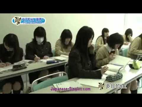 Hot Sexy Japanese Women Dating - Japanese Dating from YouTube · Duration:  1 minutes 11 seconds