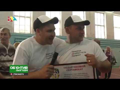 ТРК НІС-ТВ: Объектив 22 04 19 Спортивные старты в Первомайске