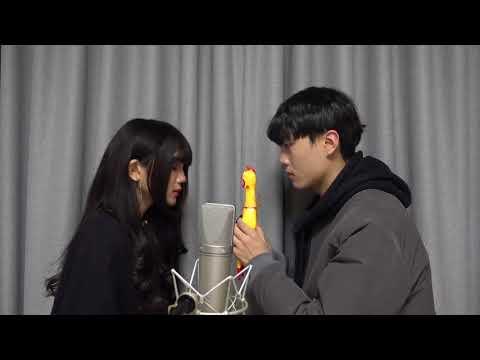 Asian Couple Song