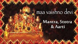 Maa Vaishno Devi   Mantra, Stotra & Aarti   Devotional   Jukebox   Times Music