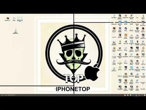 طريقه حل مشكله /var/lib/dpkg/status في نظام iOS10 بدون