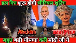 Serials Shuting Start   Aladdin Naam Toh  Suna Hoga    Aladdin Naam To Suna Hi Hoga   Ep. 425